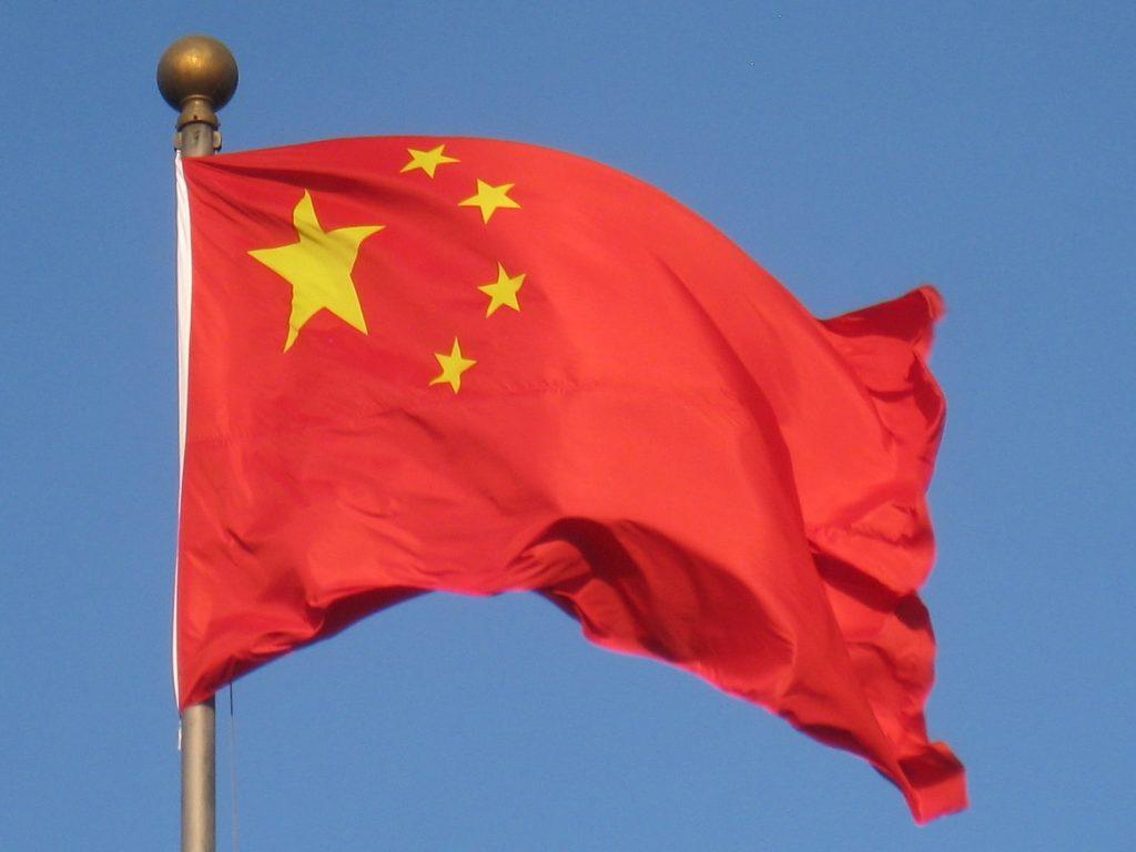 کاهش 35 درصدی سود شرکت های صنعتی چین